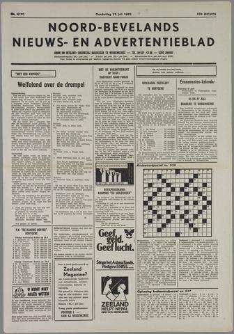 Noord-Bevelands Nieuws- en advertentieblad 1985-07-25