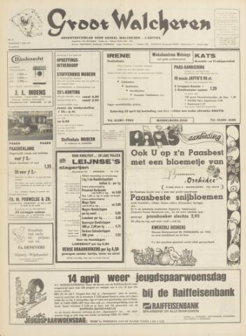 Groot Walcheren 1971-04-01