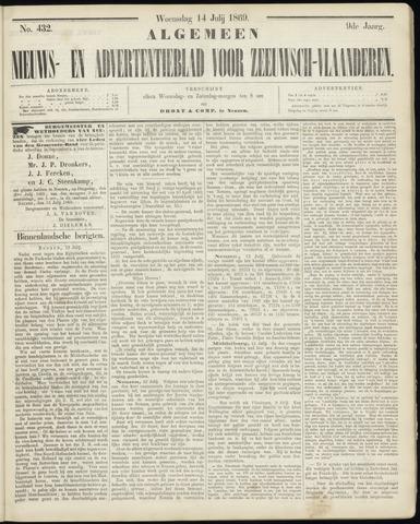 Ter Neuzensche Courant. Algemeen Nieuws- en Advertentieblad voor Zeeuwsch-Vlaanderen / Neuzensche Courant ... (idem) / (Algemeen) nieuws en advertentieblad voor Zeeuwsch-Vlaanderen 1869-07-14