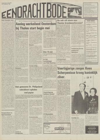 Eendrachtbode (1945-heden)/Mededeelingenblad voor het eiland Tholen (1944/45) 1979-04-05