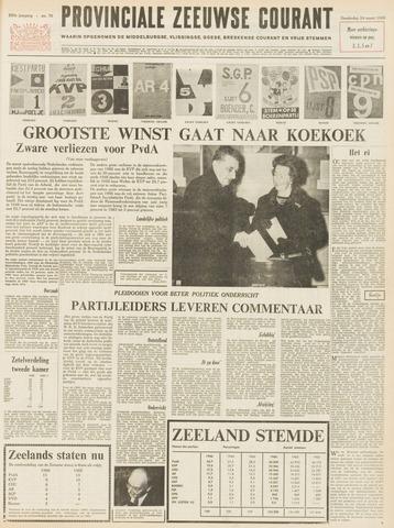 Provinciale Zeeuwse Courant 1966-03-24