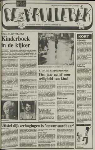 Provinciale Zeeuwse Courant katern Krullenbak (1981-1999) 1982-10-12