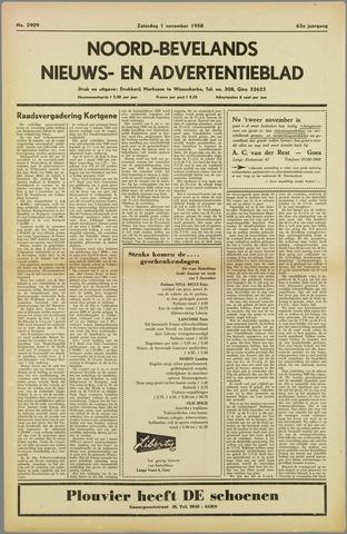 Noord-Bevelands Nieuws- en advertentieblad 1958-11-01