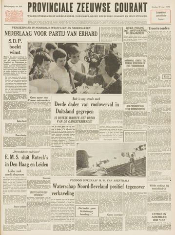 Provinciale Zeeuwse Courant 1964-09-29