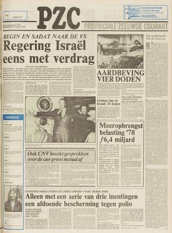 Provinciale Zeeuwse Courant 1979-03-15