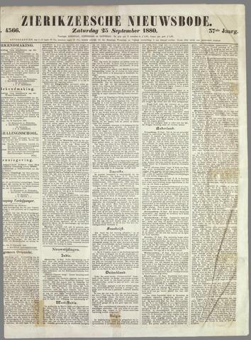 Zierikzeesche Nieuwsbode 1880-09-25