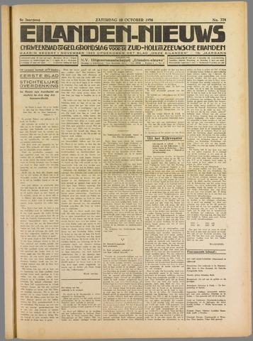 Eilanden-nieuws. Christelijk streekblad op gereformeerde grondslag 1936-10-10
