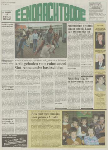 Eendrachtbode (1945-heden)/Mededeelingenblad voor het eiland Tholen (1944/45) 2003-12-11