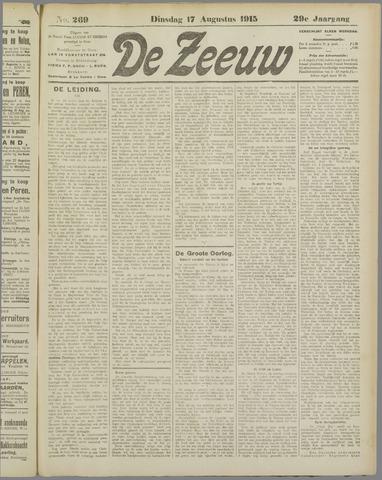 De Zeeuw. Christelijk-historisch nieuwsblad voor Zeeland 1915-08-17