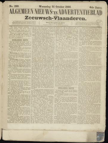 Ter Neuzensche Courant. Algemeen Nieuws- en Advertentieblad voor Zeeuwsch-Vlaanderen / Neuzensche Courant ... (idem) / (Algemeen) nieuws en advertentieblad voor Zeeuwsch-Vlaanderen 1866-10-31