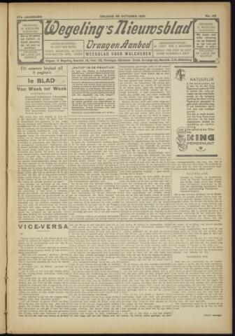 Zeeuwsch Nieuwsblad/Wegeling's Nieuwsblad 1931-10-30