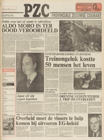 Provinciale Zeeuwse Courant 1978-04-17