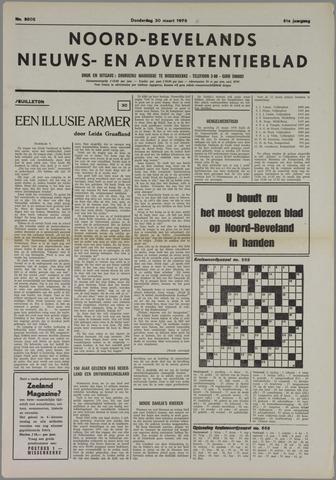 Noord-Bevelands Nieuws- en advertentieblad 1978-03-30