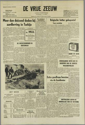 de Vrije Zeeuw 1966-08-20