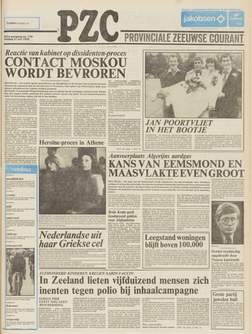 Provinciale Zeeuwse Courant 1978-07-21