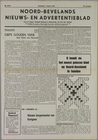 Noord-Bevelands Nieuws- en advertentieblad 1976-10-07