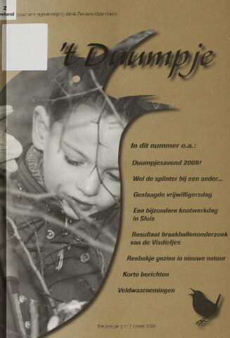 t Duumpje 2009-06-01