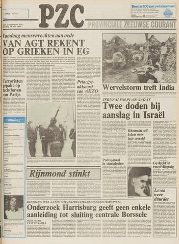 Provinciale Zeeuwse Courant 1979-05-15