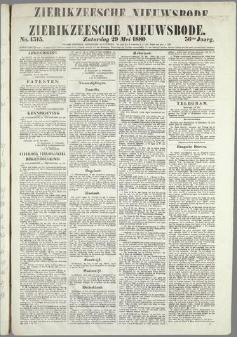 Zierikzeesche Nieuwsbode 1880-05-29