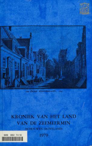 Kroniek van het Land van de Zeemeermin 1979-01-01