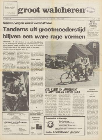 Groot Walcheren 1974-05-29