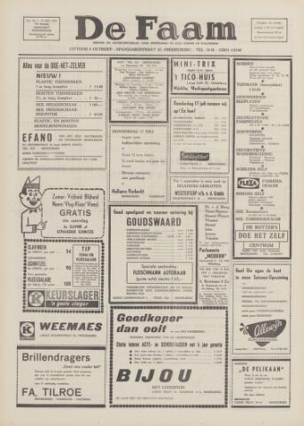 de Faam en de Faam/de Vlissinger 1969-07-17