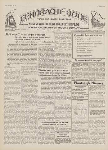 Eendrachtbode (1945-heden)/Mededeelingenblad voor het eiland Tholen (1944/45) 1969-08-14