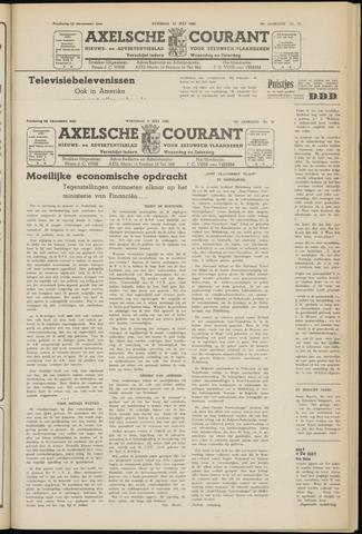 Axelsche Courant 1952-07-09
