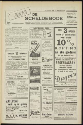 Scheldebode 1955-08-11