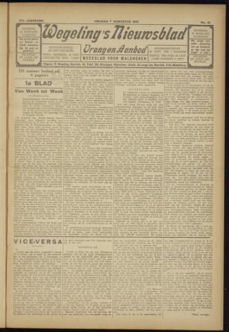 Zeeuwsch Nieuwsblad/Wegeling's Nieuwsblad 1931-08-07