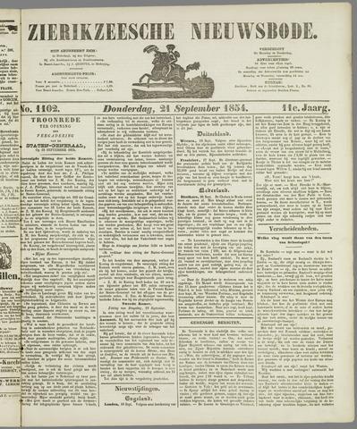 Zierikzeesche Nieuwsbode 1854-09-21