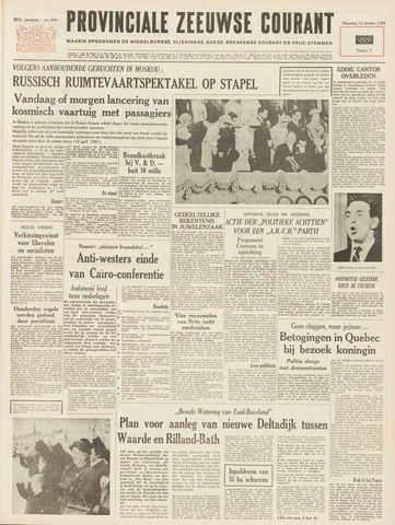 Provinciale Zeeuwse Courant 1964-10-12