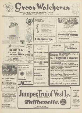 Groot Walcheren 1971-02-17