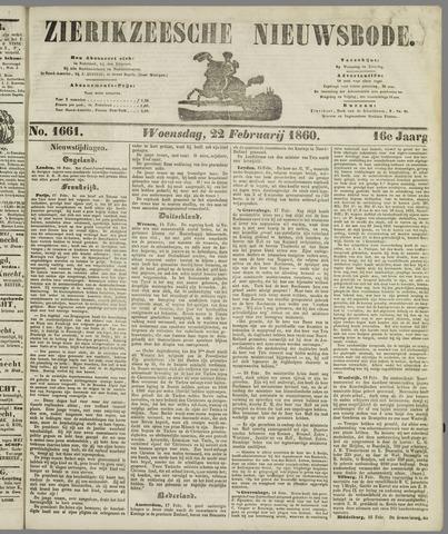 Zierikzeesche Nieuwsbode 1860-02-22