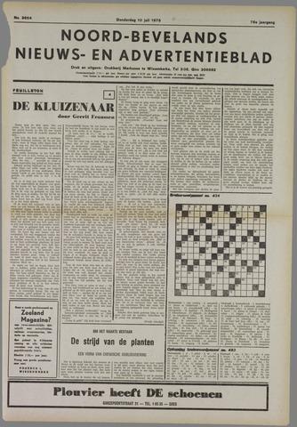 Noord-Bevelands Nieuws- en advertentieblad 1975-07-10