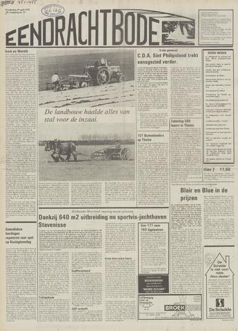 Eendrachtbode (1945-heden)/Mededeelingenblad voor het eiland Tholen (1944/45) 1979-04-19