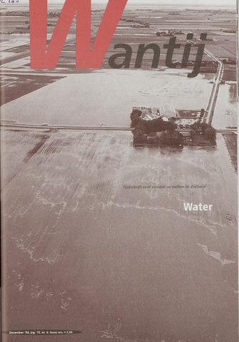 Wantij 1998-12-01