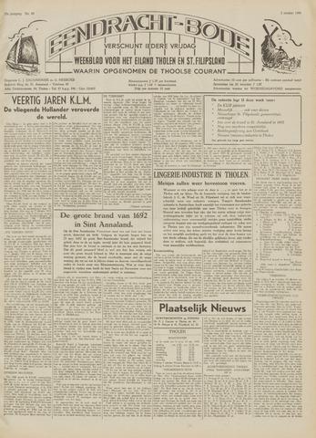 Eendrachtbode (1945-heden)/Mededeelingenblad voor het eiland Tholen (1944/45) 1959-10-02
