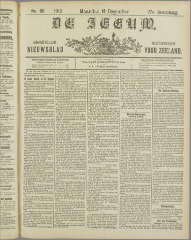 De Zeeuw. Christelijk-historisch nieuwsblad voor Zeeland 1912-12-16