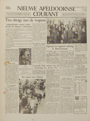 Watersnood documentatie 1953 - kranten 1953-10-12