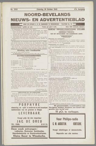 Noord-Bevelands Nieuws- en advertentieblad 1940-10-26