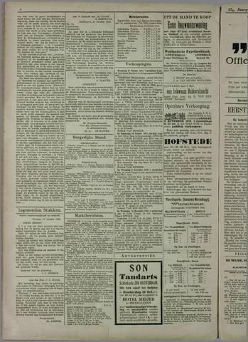 """""""Vooruit!""""Officieel Nieuws- en Advertentieblad voor Overflakkee en Goedereede 1915-10-27"""