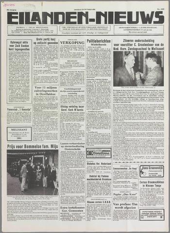 Eilanden-nieuws. Christelijk streekblad op gereformeerde grondslag 1985-10-29