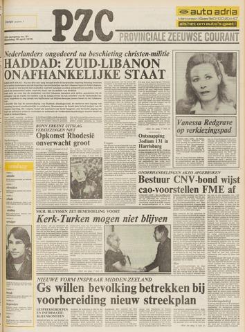 Provinciale Zeeuwse Courant 1979-04-18