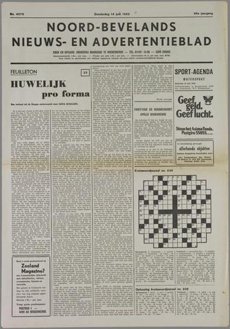 Noord-Bevelands Nieuws- en advertentieblad 1983-07-14
