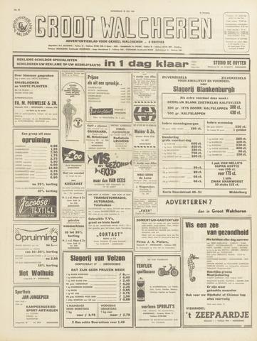 Groot Walcheren 1968-07-25