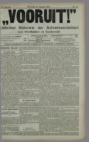 """""""Vooruit!""""Officieel Nieuws- en Advertentieblad voor Overflakkee en Goedereede 1915-08-25"""