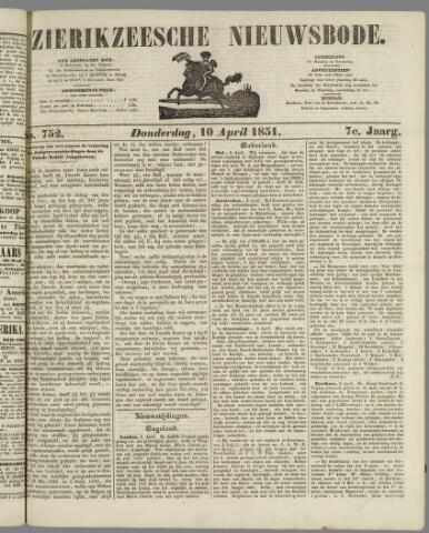 Zierikzeesche Nieuwsbode 1851-04-10
