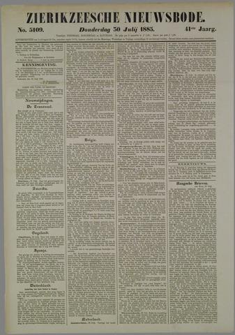 Zierikzeesche Nieuwsbode 1885-07-30