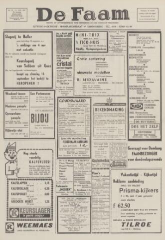 de Faam en de Faam/de Vlissinger 1969-08-21